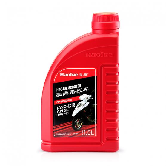 豪爵踏板车专用机油1.0L