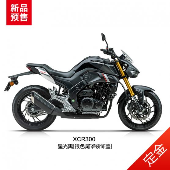 XCR300