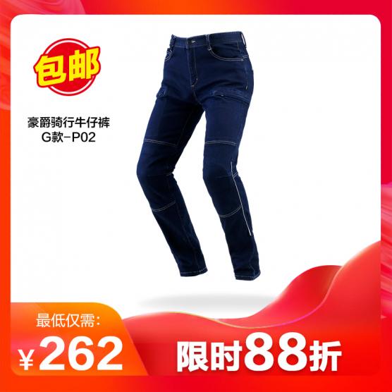 豪爵骑行牛仔裤G款-P02