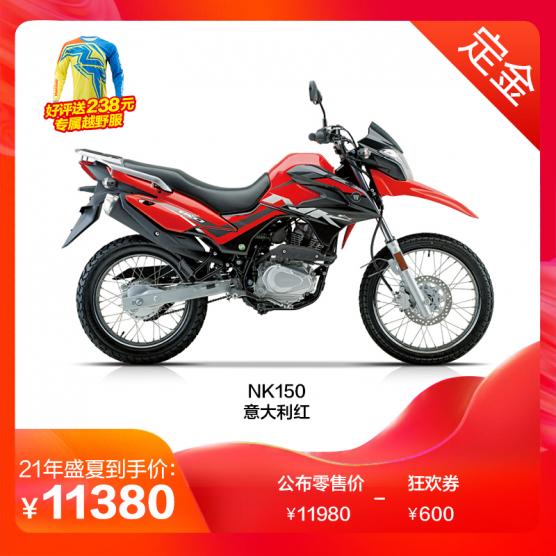 NK150