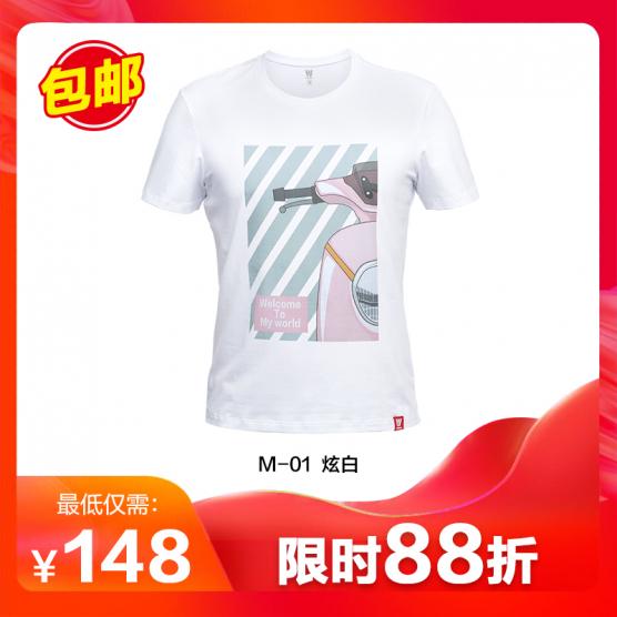 豪爵潮萌T恤 M-01/02