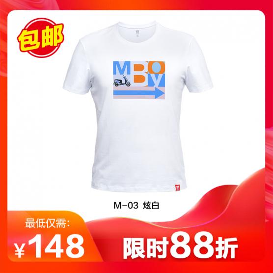 豪爵潮萌T恤 M-03/04